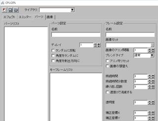 WS2.jpg